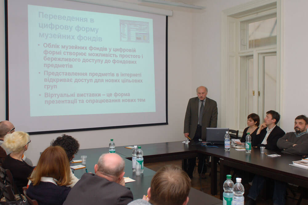 Modern Information Technology in Museums: European Experience and Prospects of its Implementation in Lviv
