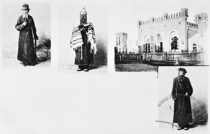 Єврейська міська спадщина і історія Центрально-Східної Європи