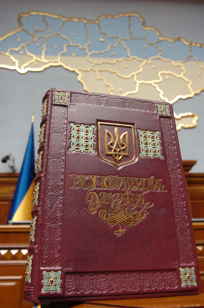 Political Culture in Contemporary Ukraine: Attitude Towards the State, Laws, and Property Rights