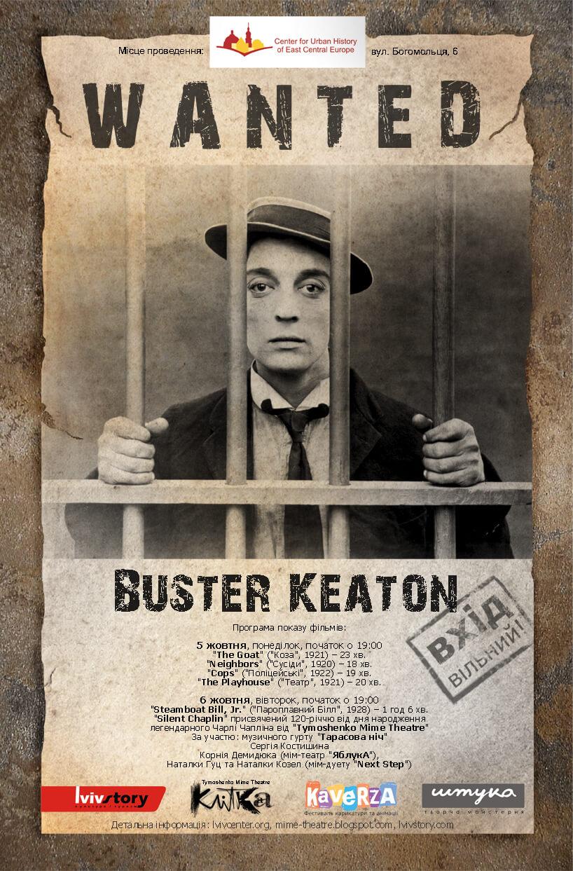Screening of Buster Keaton films