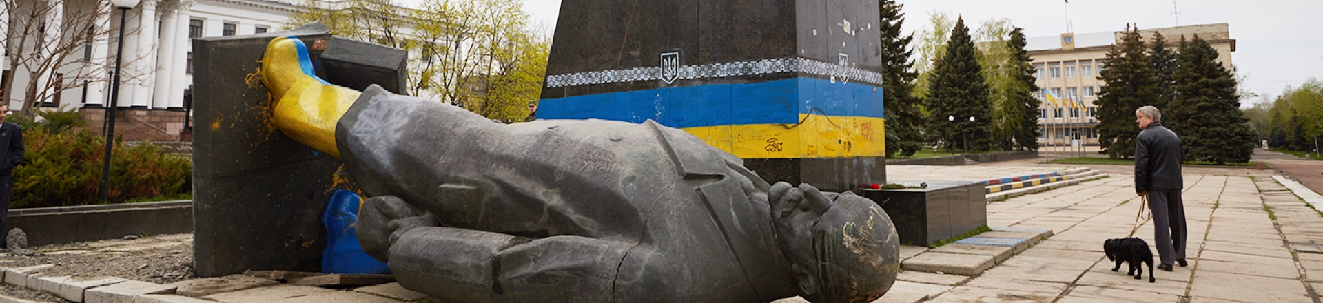 Region, Nation and Beyond. An Interdisciplinary and Transcultural Reconceptualization of Ukraine