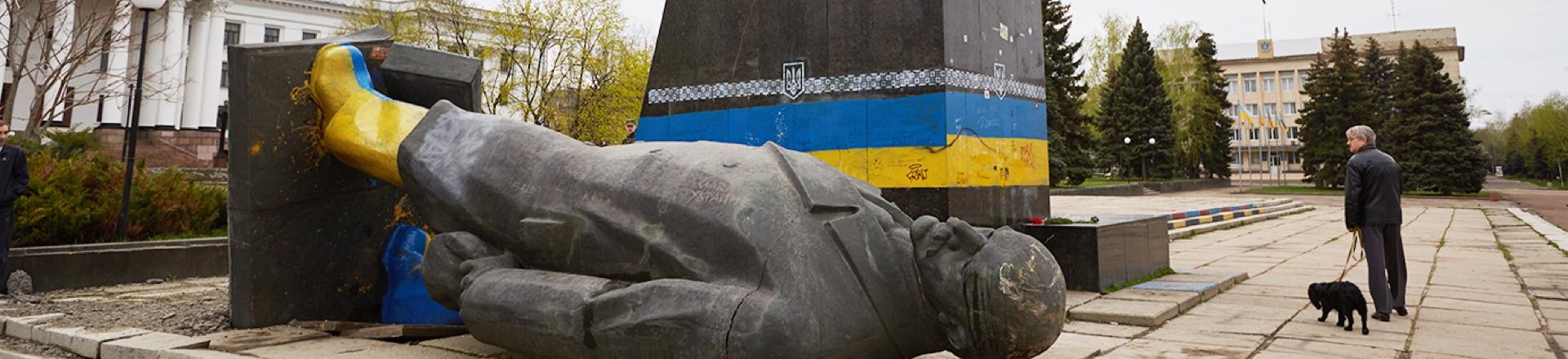 Регіон, нація та інше: інтердисциплінарне та міжкультурне переосмислення України