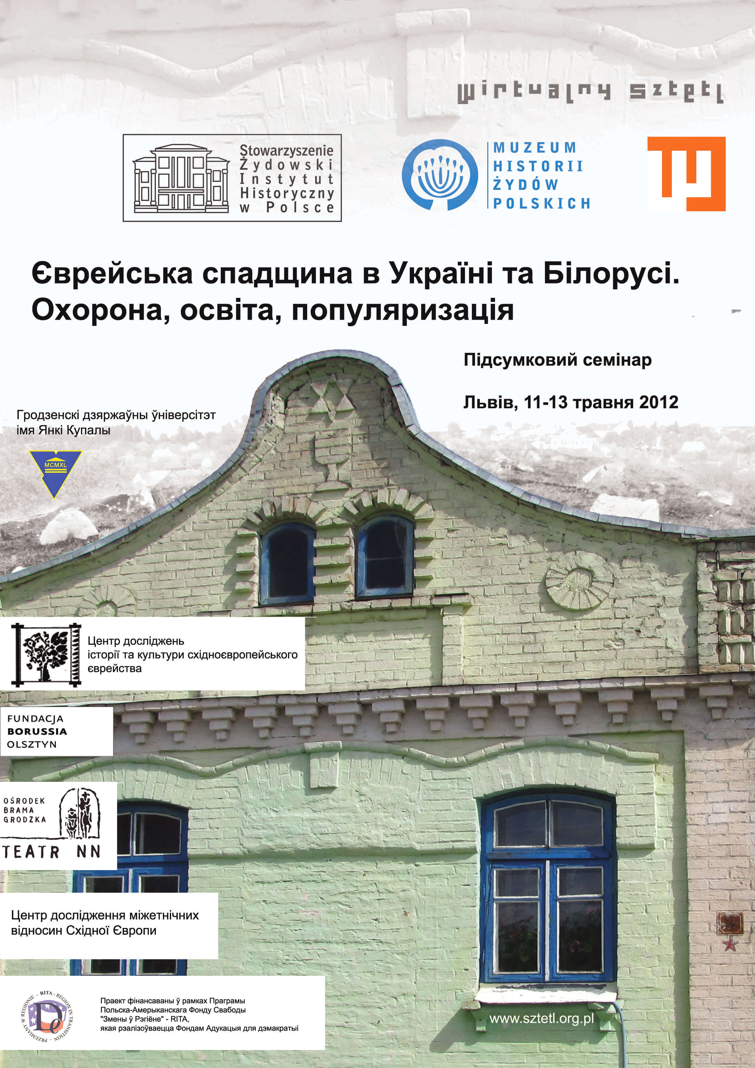 Including Volunteers in Projects Protecting Cultural Monuments: The Example of the Jewish Heritage in Poland