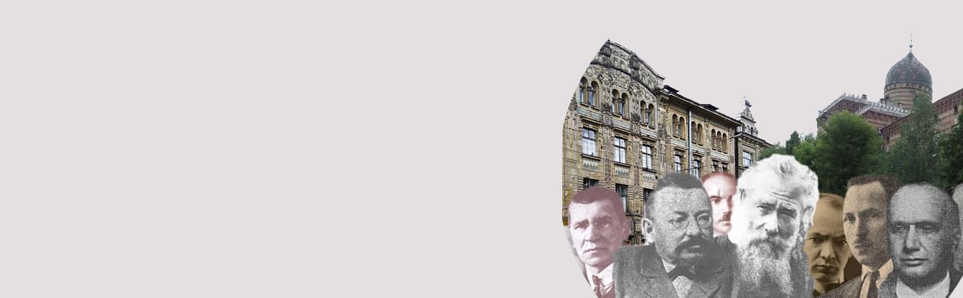 Українські та єврейські художні та архітектурні середовища: Lwów/Lemberg/Львів від Ausgleich до Голокосту