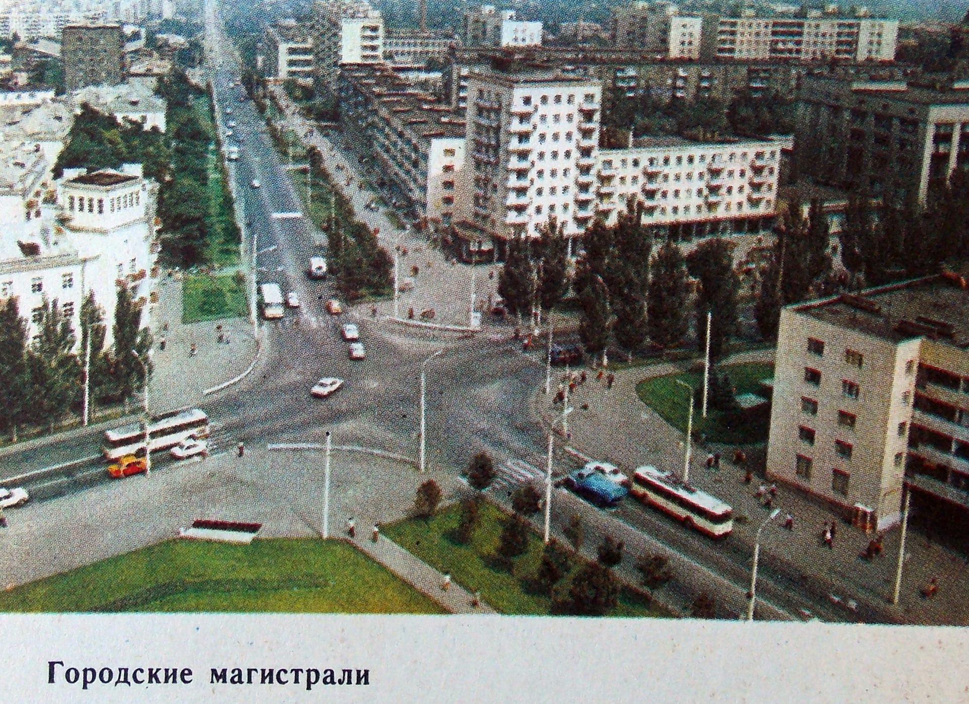 Перейменування як конфлікт способів соціального сприйняття міста: приклад м. Жданова