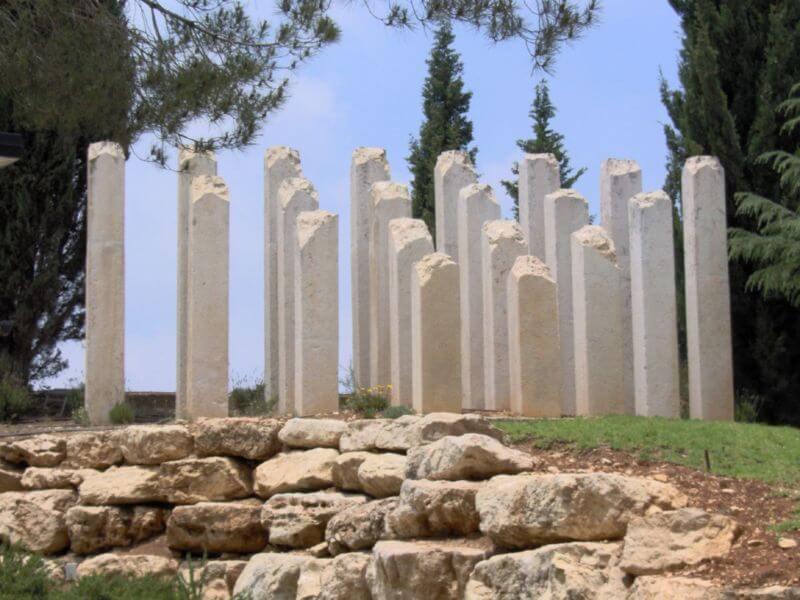 Історична пам'ять в Ізраїлі