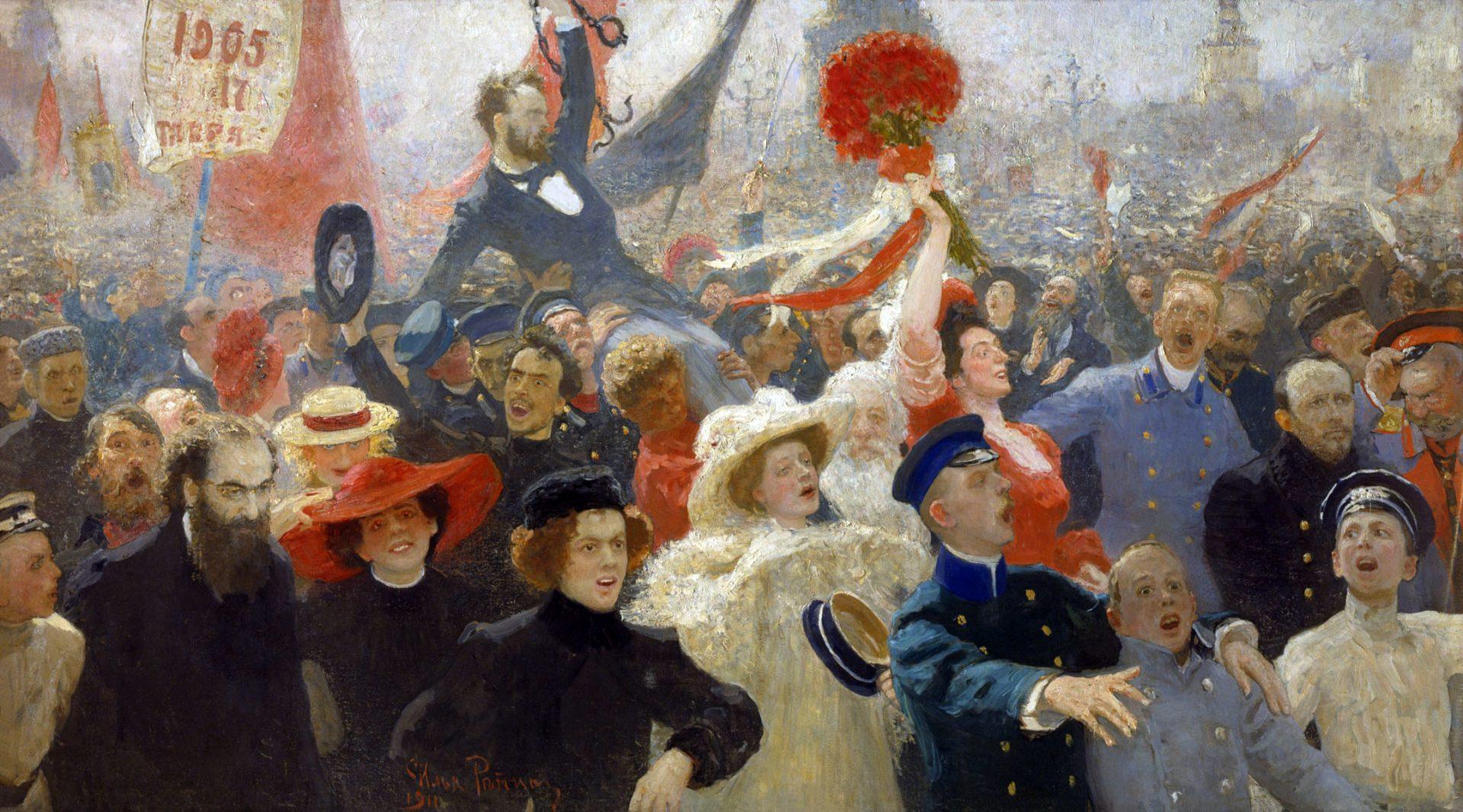 Міста Півдня України у карнавалі революції 1905 – 1907 рр.
