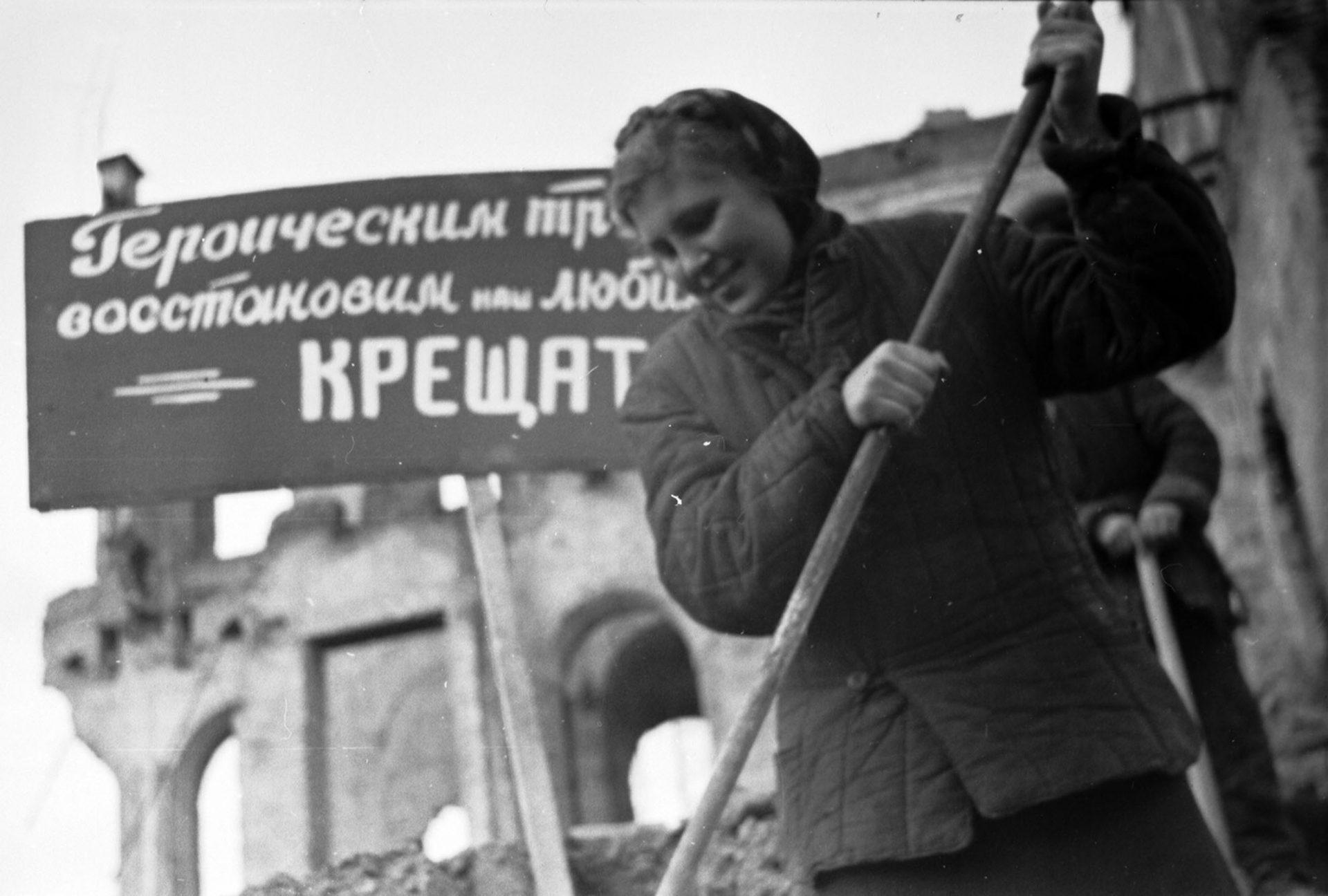 Заборонений дім: повоєнна адаптація колишніх остарбайтерів та радянських військовополонених в Києві