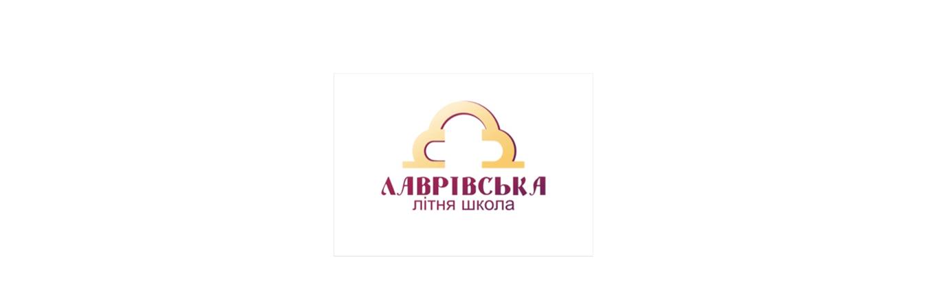 Lavriv: Family Histories
