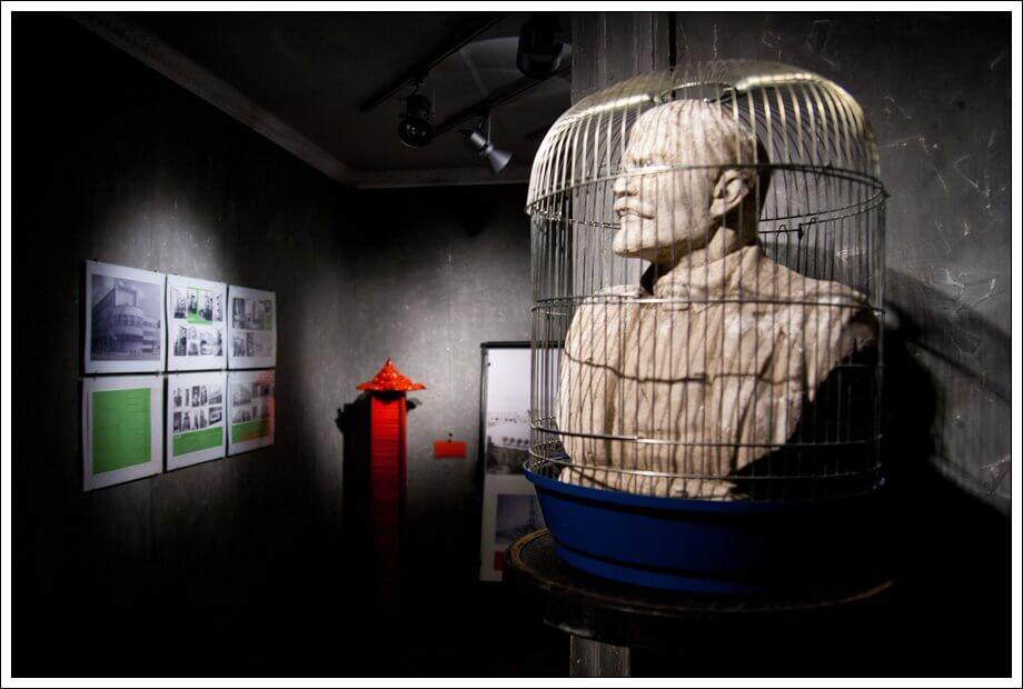 Арт-галерея Lenin