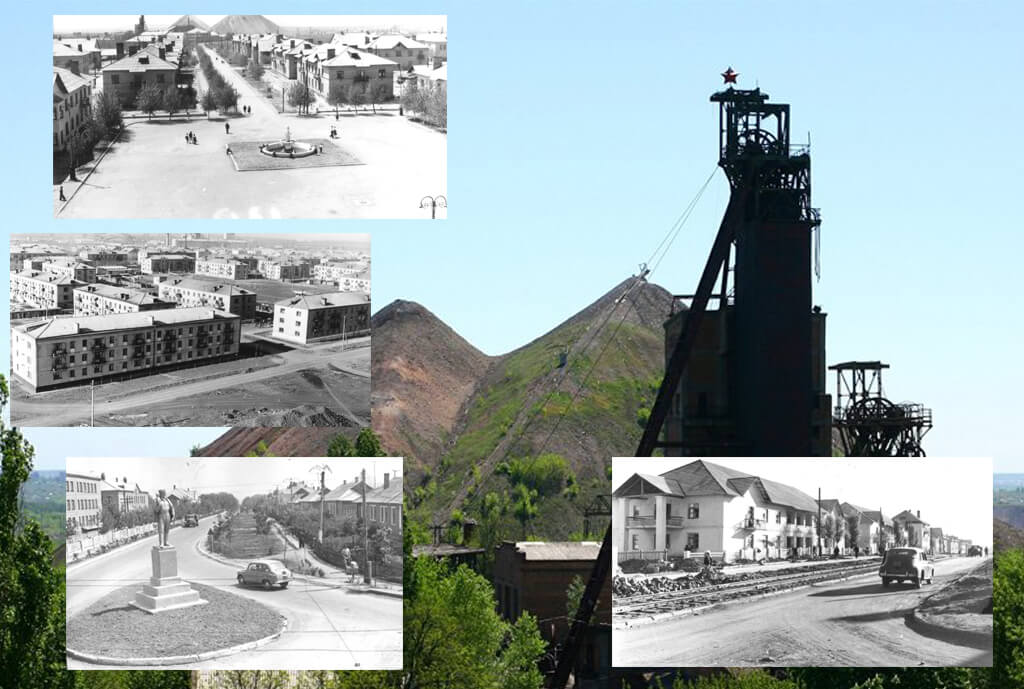 Життя для шахти: міста Донбасу 1950-80-их років