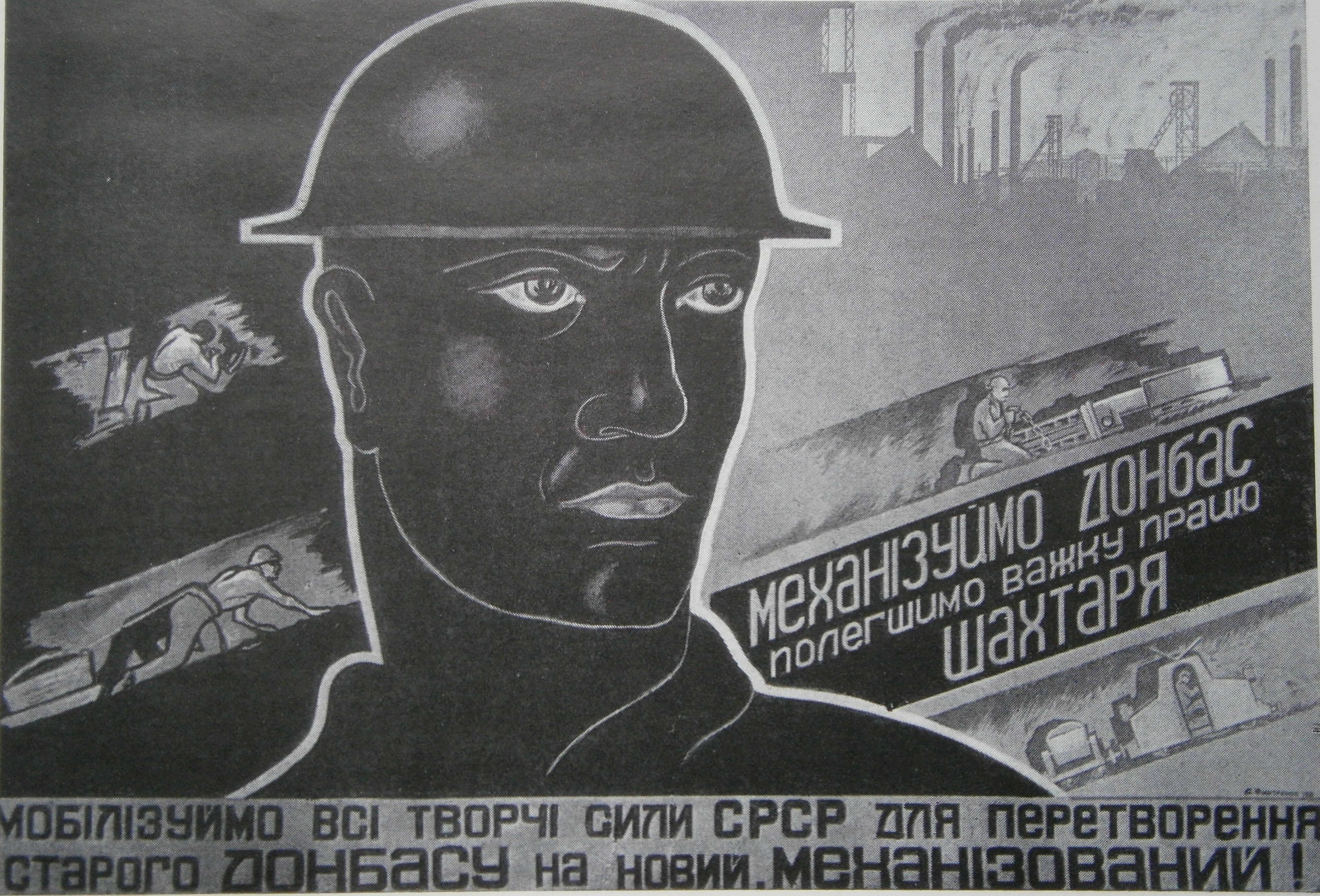 Енігма Донбасу: як збагнути його минуле і сучасне?