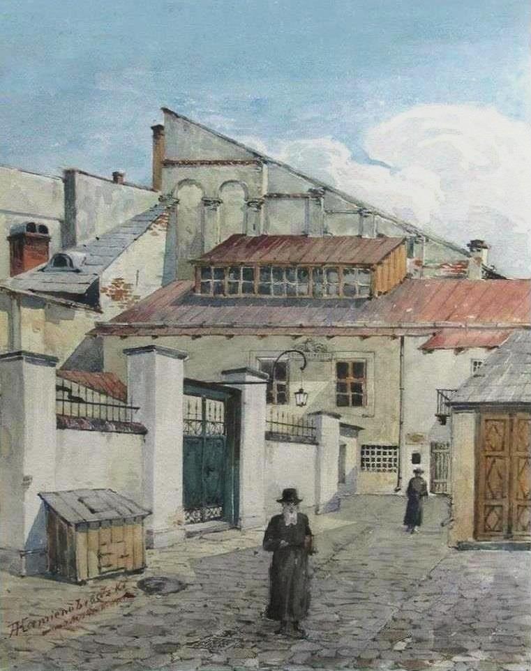 Міфи і поза міфами: євреї в Україні