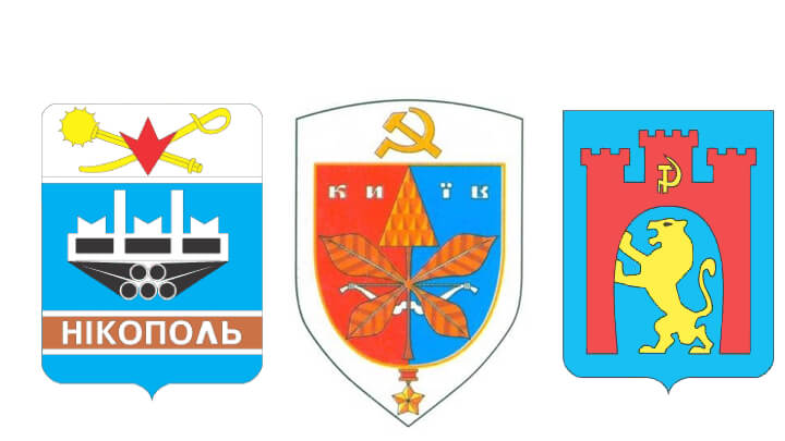 Participatory Patriotism. How Post-War City Symbols Became a Challenge to Soviet (symbolic) order
