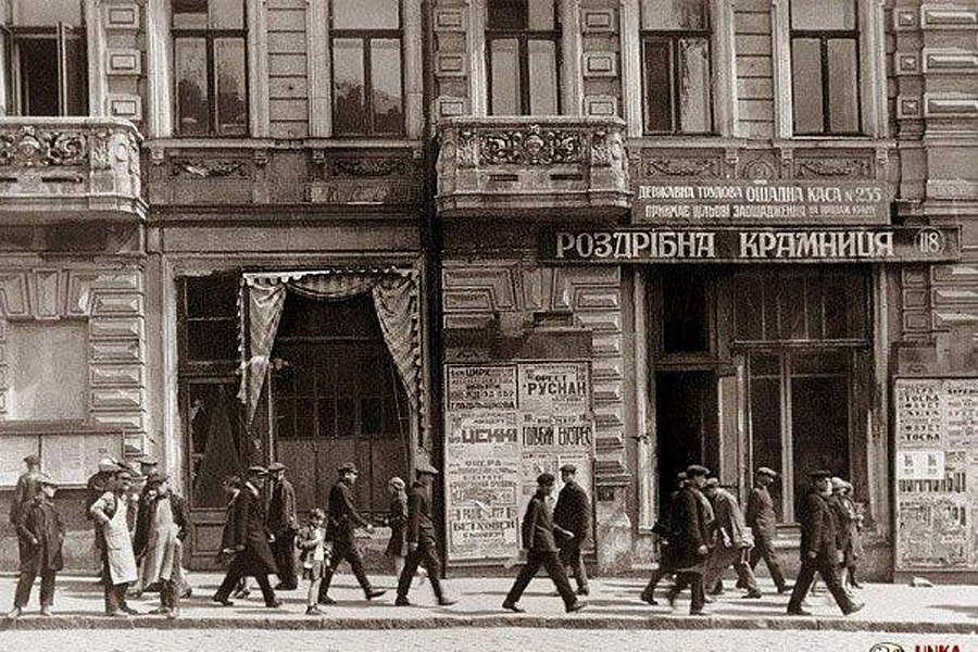 Trade, Tradersand Consumption in Kharkiv in the 1920s, from the General to the Particular