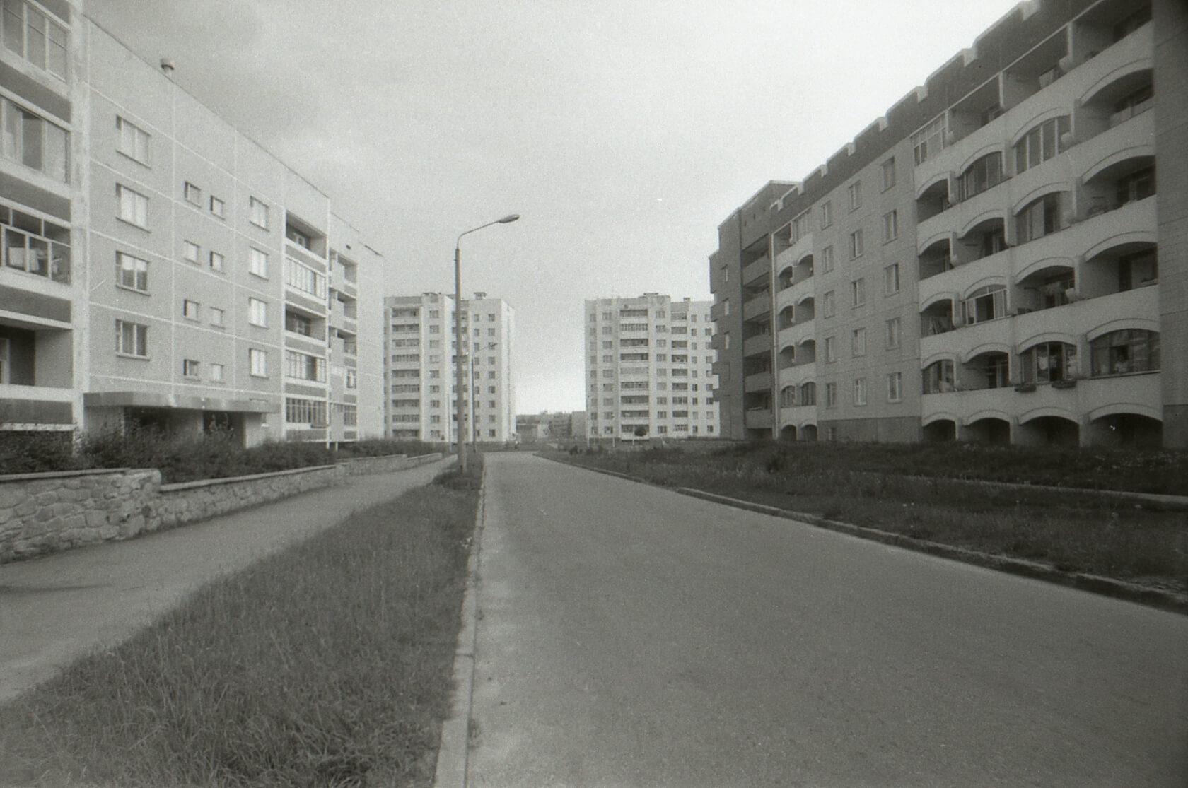 UMA in Slavutych