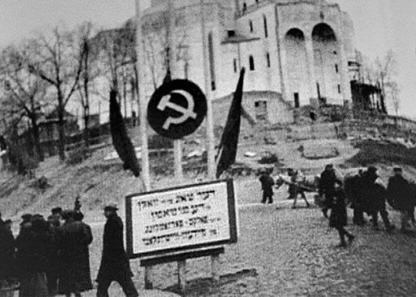 Sovietization on the Jewish Street: Polish Jewish Responses to the New Order in 1939