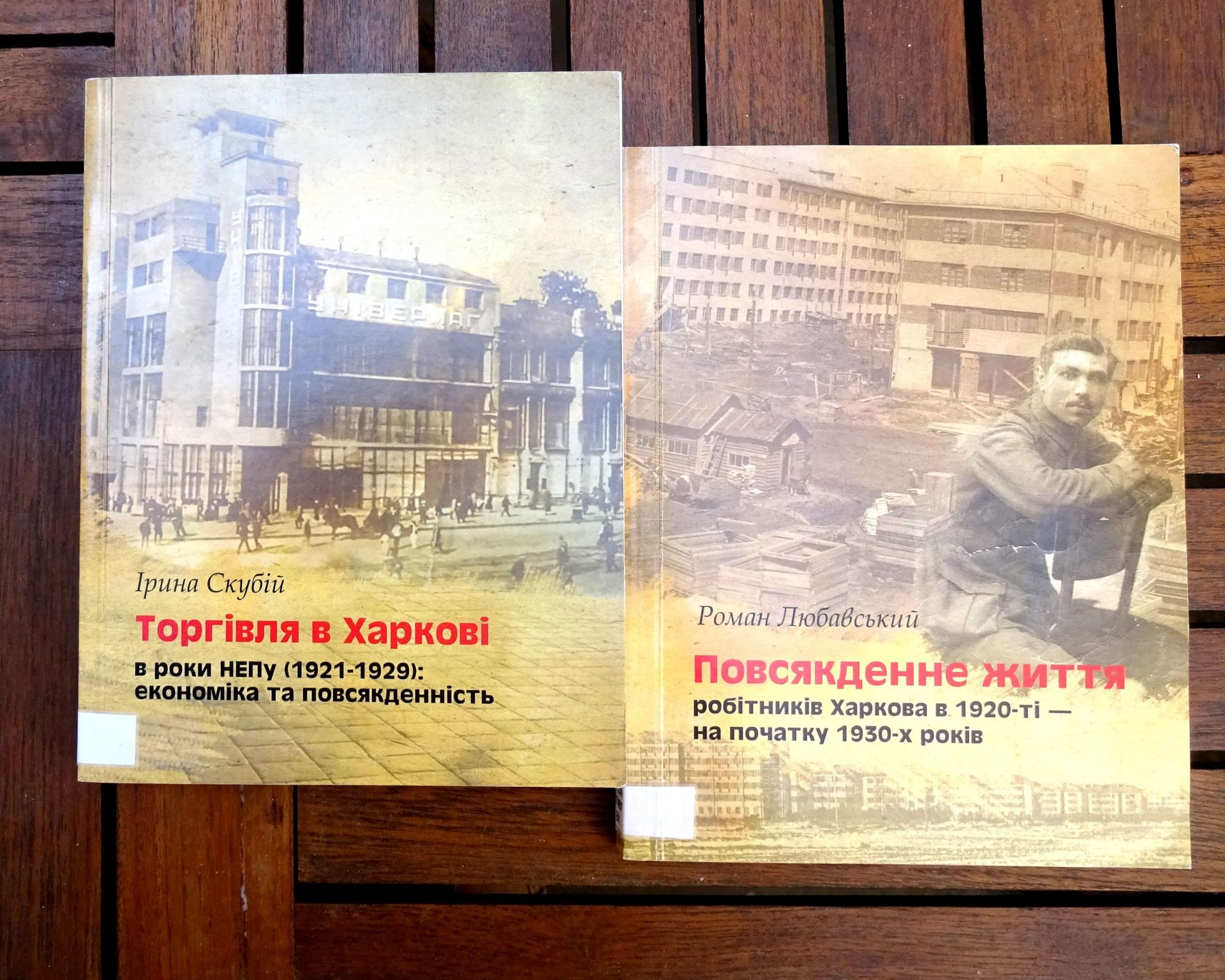 Social History of Soviet Past: Topics, Problems, Challenges.