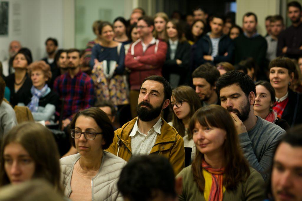 Аудиторія