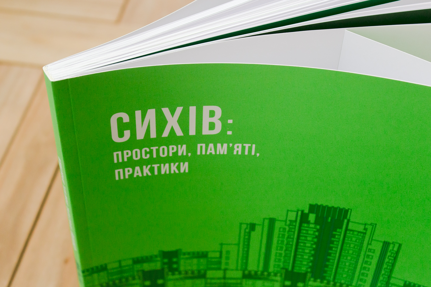 Book on Sykhiv