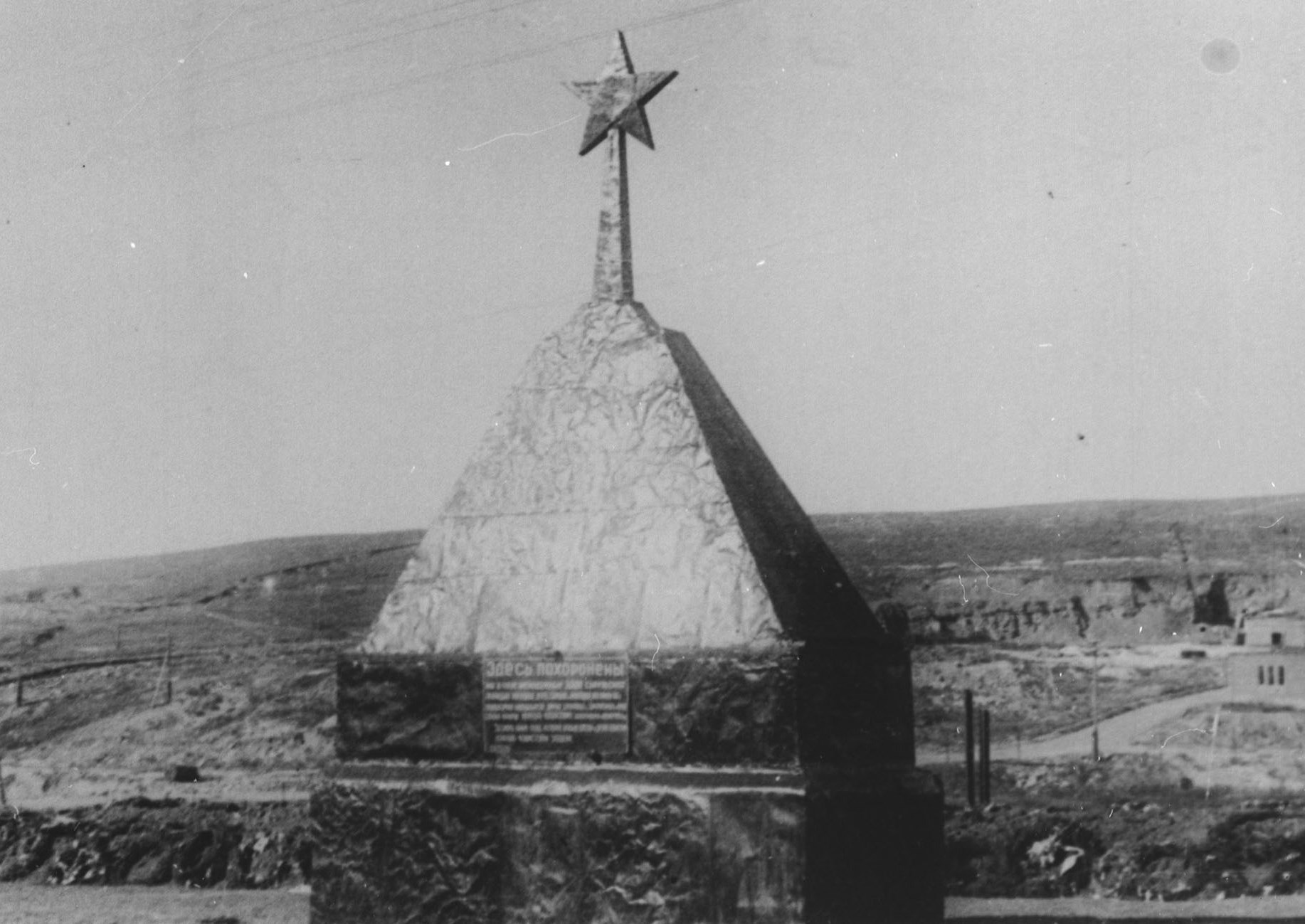 (Un)Official Memory on the Holocaust in the USSR: Places, Monuments, People