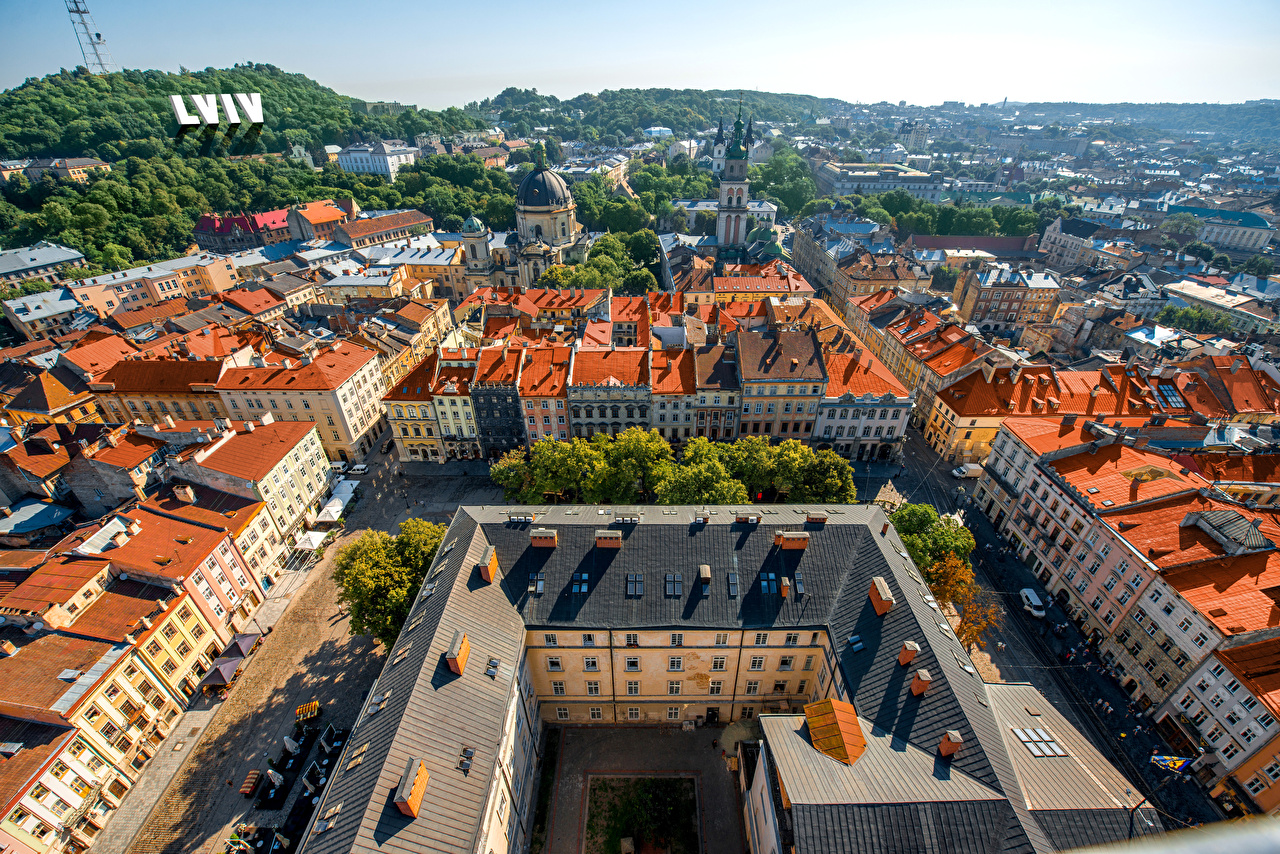 Cultural Heritage of Lviv: Awareness for Planning