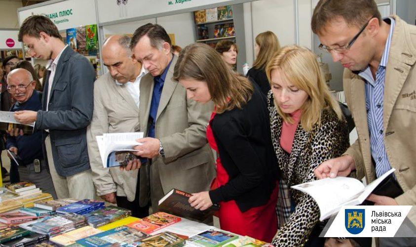 У Львові визначили 18 кращих україномовних книг львівських видавництв за 2018 рік