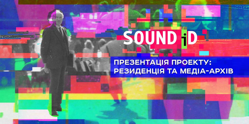 SOUND iD *спадщина Володимира Пержила