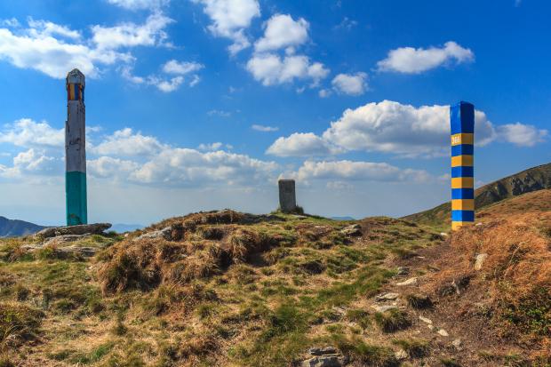 Студії пограниччя у Центрально-Східній Європі та Чорноморському регіоні
