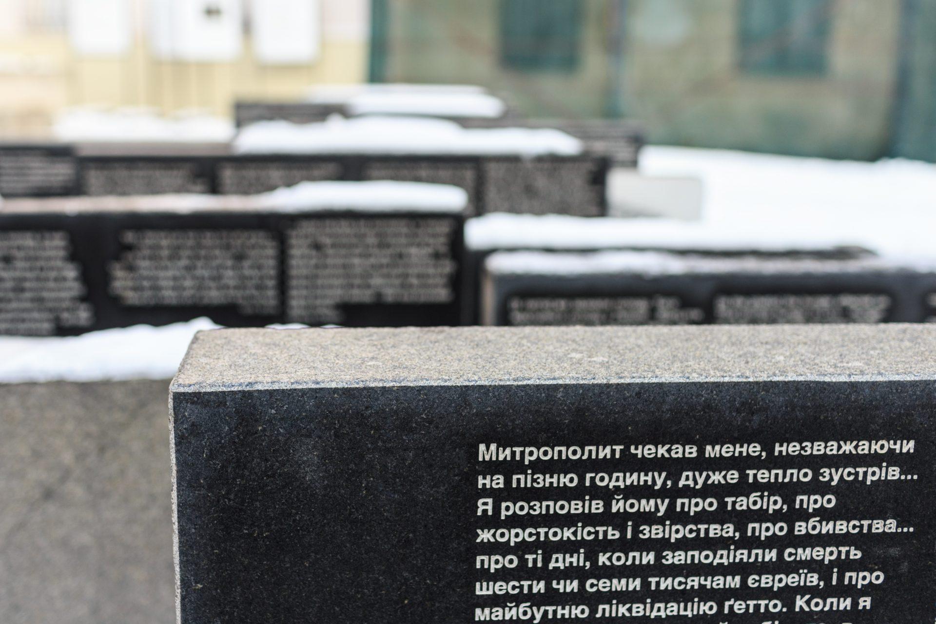 Навколо Простору синагог. Прогулянка спільною спадщиною Львова