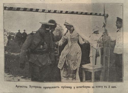 Київ у 1914-1922 роках: місто і культура крізь війну, революції та відбудову