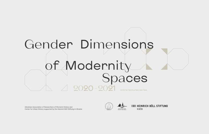 Gender Dimensions of Modernity Spaces