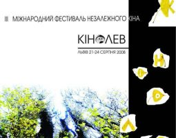 Business-Authorities-Cinema, Prospects of the Movie Industry in Ukraine