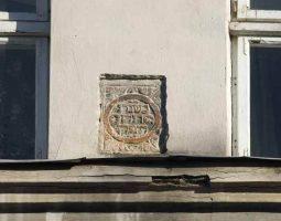 Довкола вулиці Староєврейської: повернення пам'яті про єврейську спадщину міста