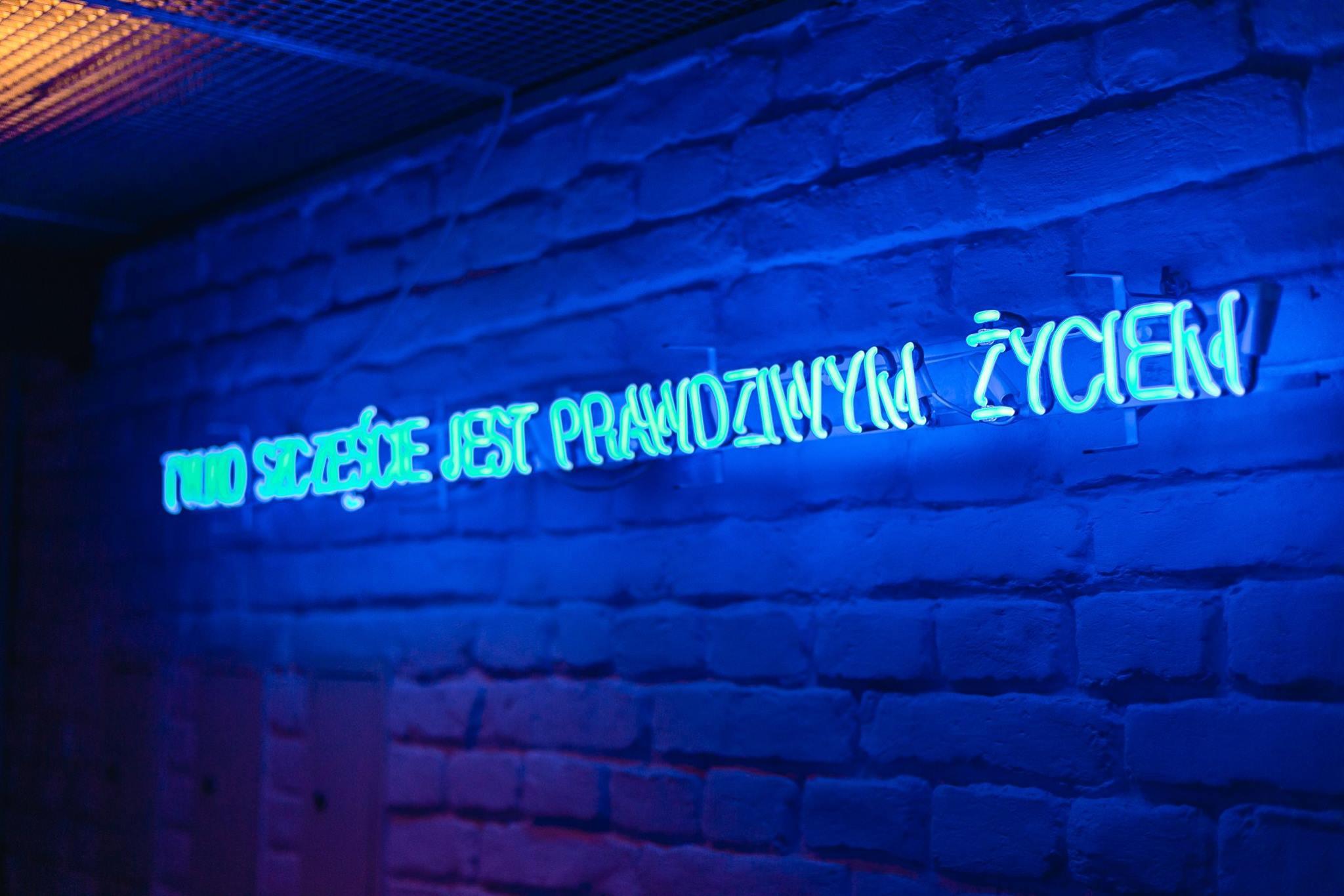 Зузанна Ґінчанка. Тільки щастя – це справжнє життя