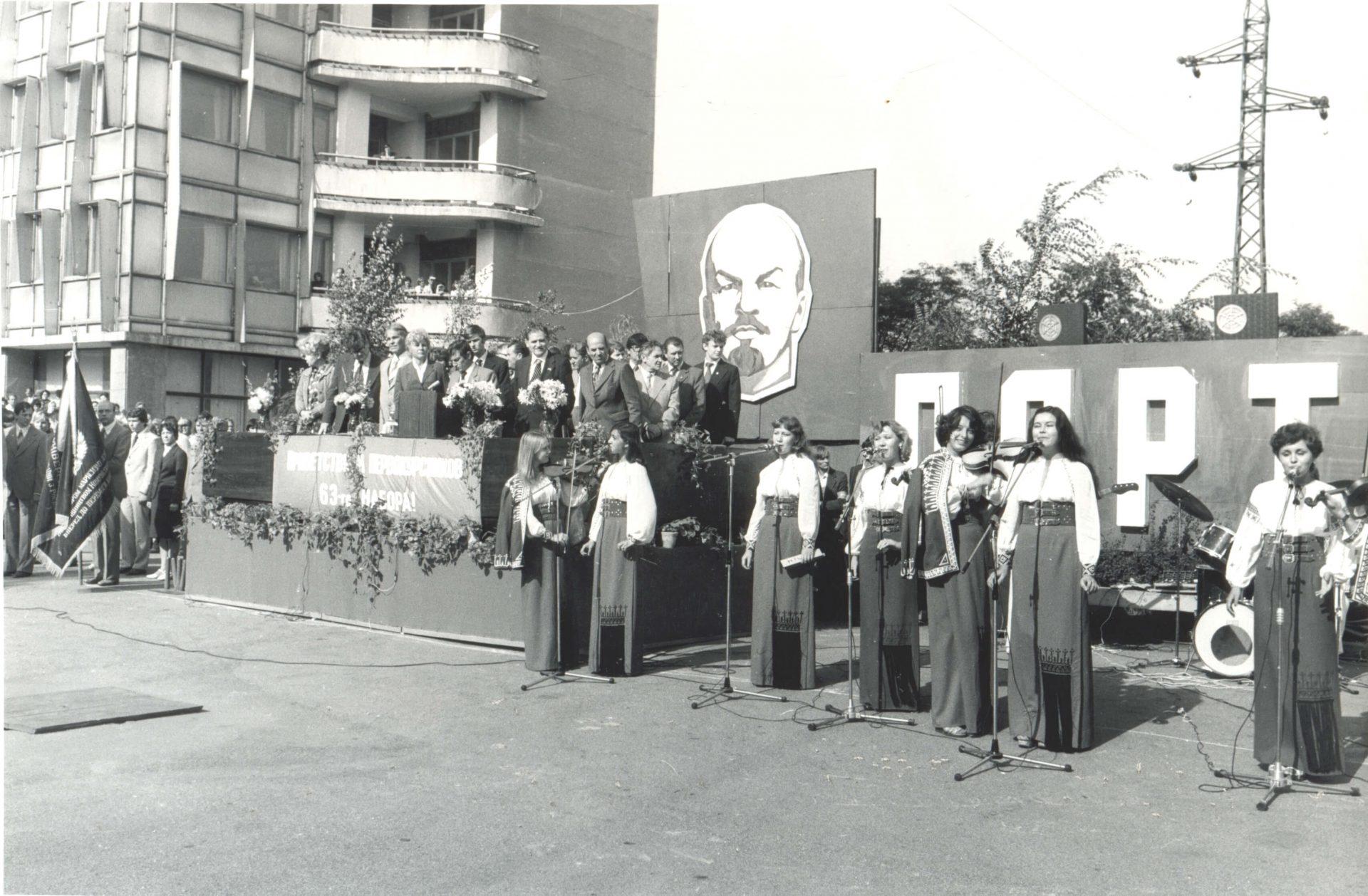 Модерність і вестернізація Радянської України: Роль 1970-х років