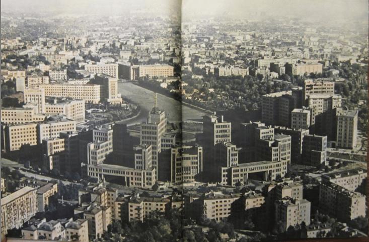Між Москвою і Києвом: Місцева ідентичність в Харкові, 1960-1980-і роки