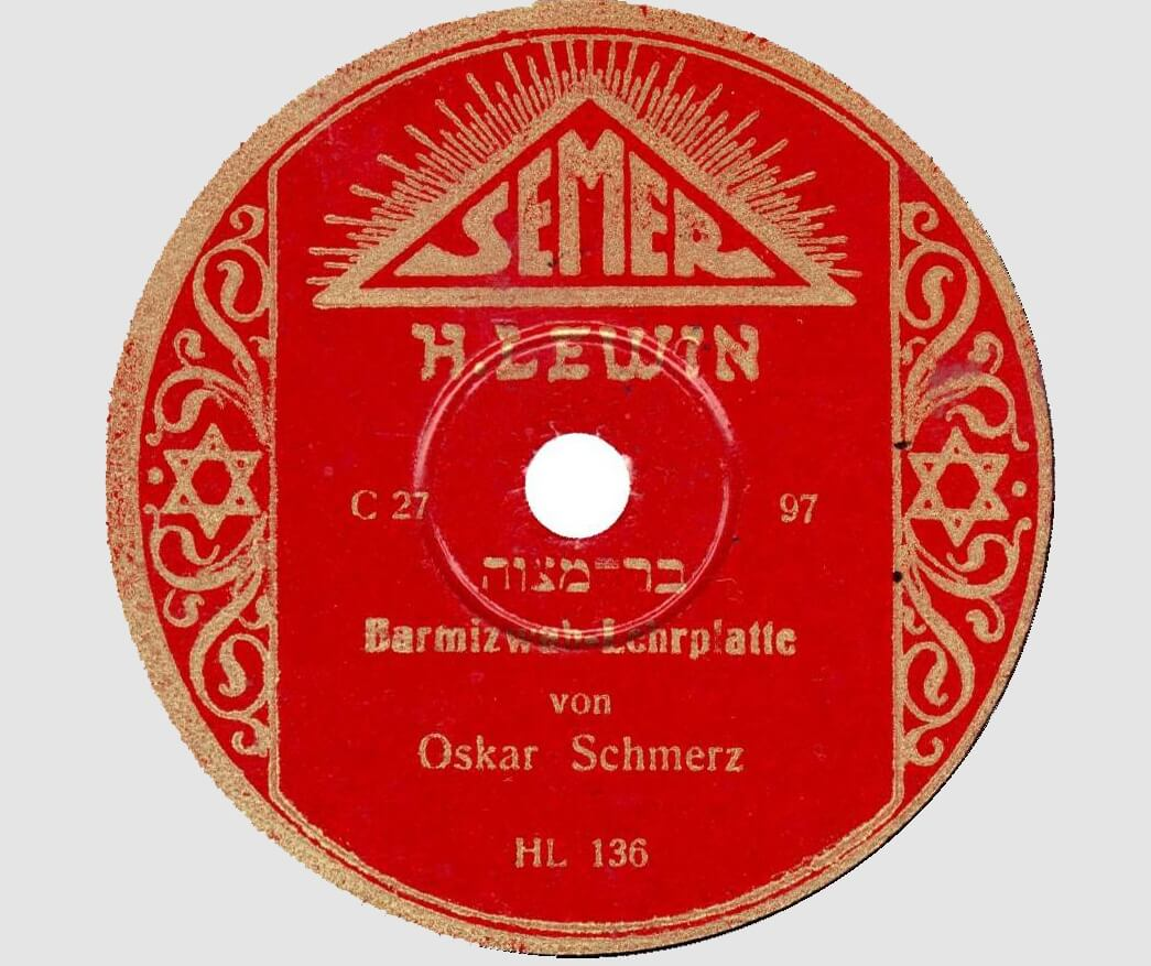 Semer Label: Jewish Music in 1930s Berlin