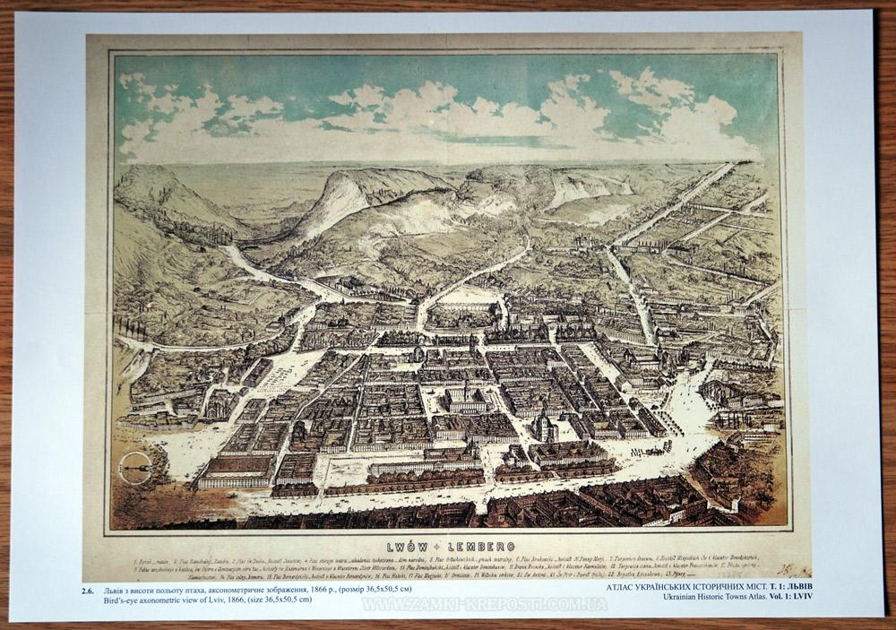 Atlas of Lviv