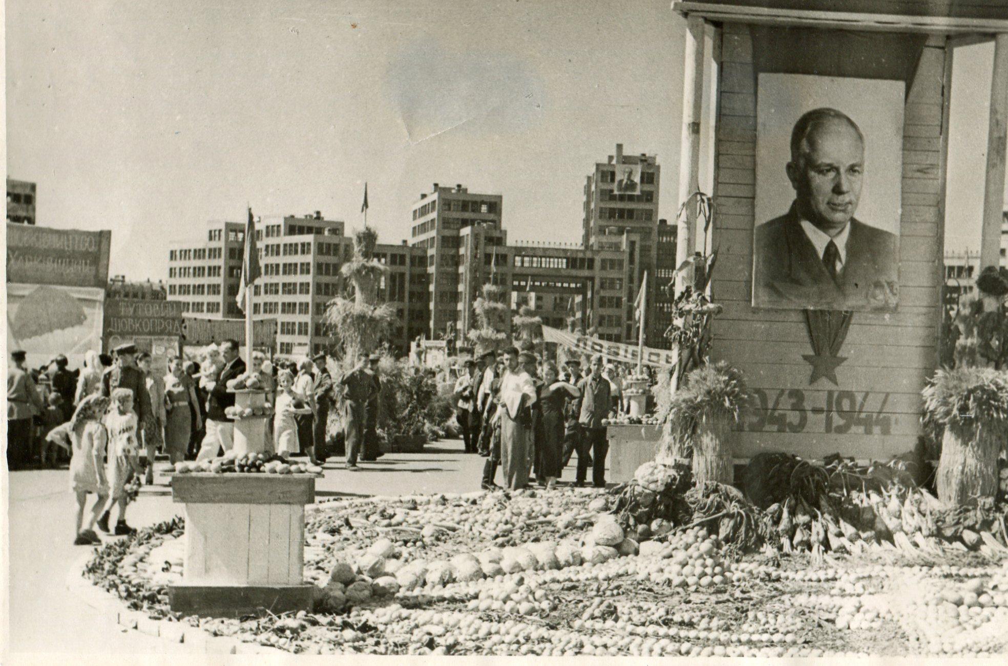 Soviet Memory of Nazi Occupation: Kharkiv between