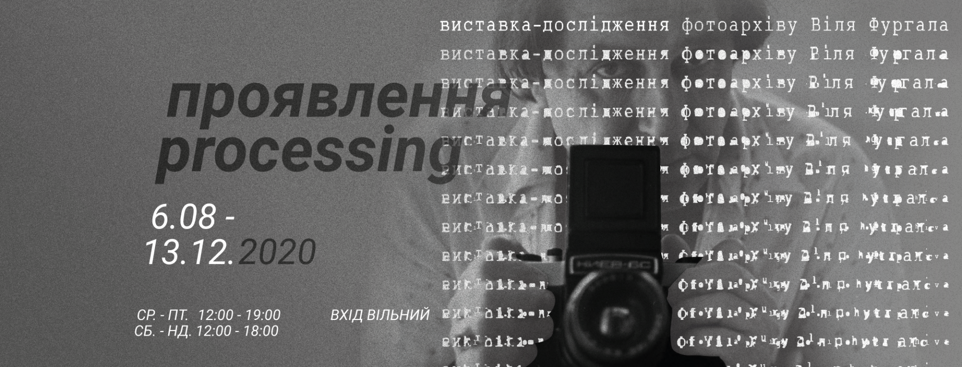 processing. exhibition-as-research of the Vil' Furgalo photo archive