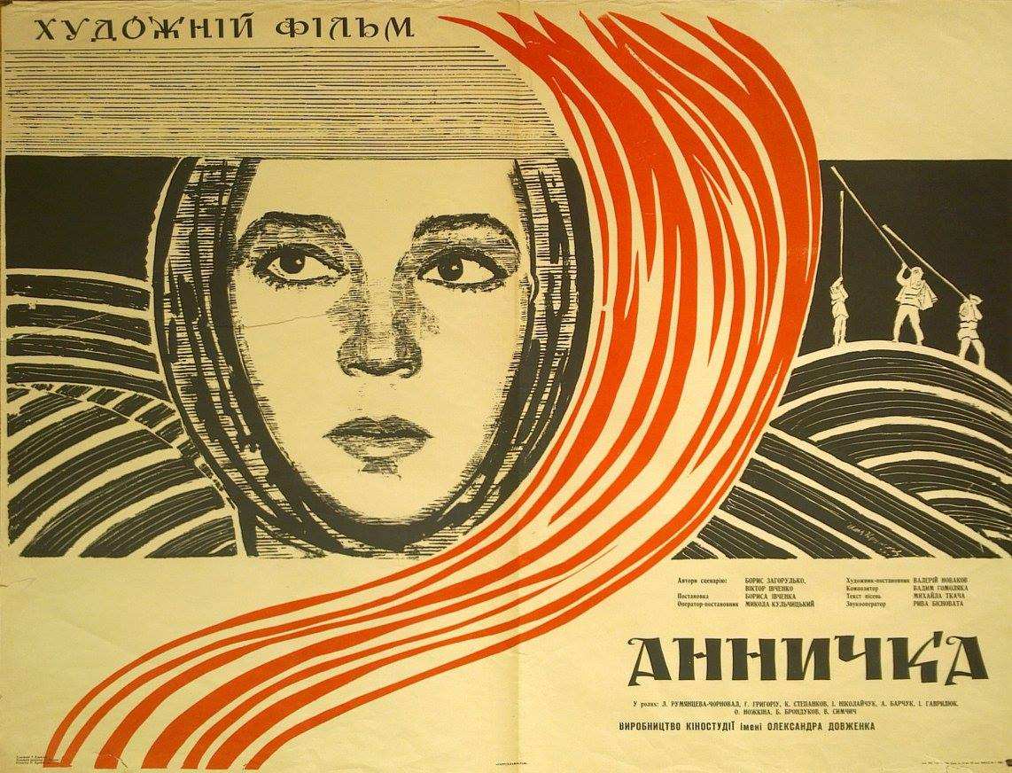 Mountains and Meaning: Imagining the Carpathians in Soviet Ukrainian Cinema during the 60s and 70s