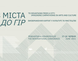 From City to the Mountains: Imagining Carpathians in Culture and Art